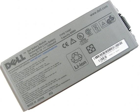 Батарея для ноутбука Dell C5331,C5339,C5443,C5444,C5445,D5320,D5505,F5122,F5608,F5616,G5226,Y4367